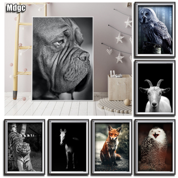 Dog Zoon Beast Animal Home Loft Baby Girl Kids Room Bathroom Bedroom Decor Canvas Art Print Movie Poster Oil Painting Stickers image