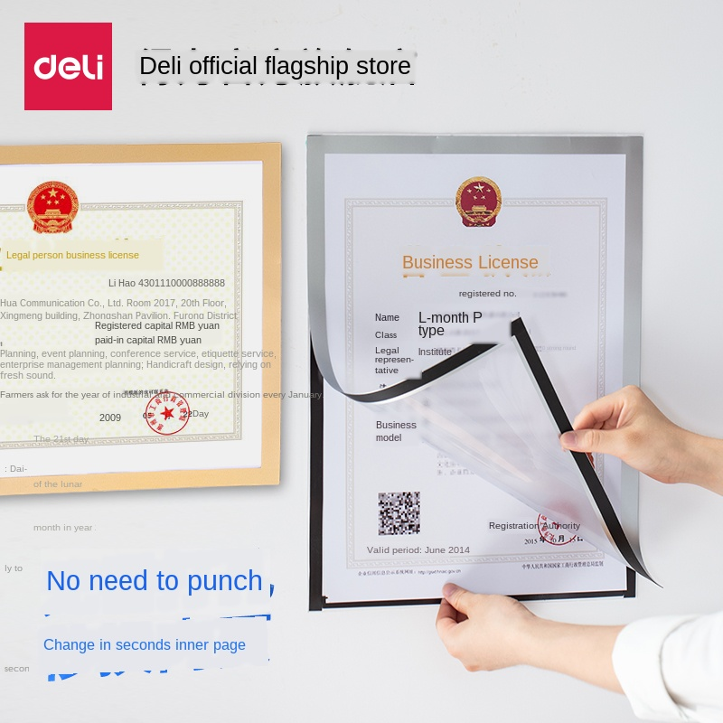 Business License Frame Magnetic Display Paste Industrial Commercial Food Hygiene Permit Photo Frames Magnetic