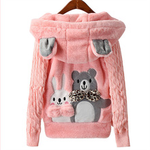 Kids Jacket Girl Autumn Winter Plush Warm Bear Cartoon Ear-Hood Knitting Bunny Comfortable