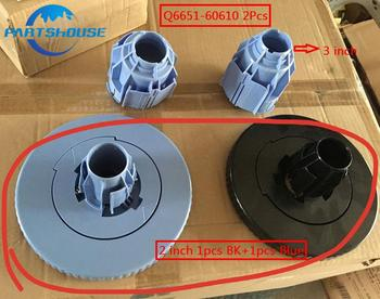 Spindle Roll Hubs 2 3 Spindle Adapters Q6652-60127 Q6651-60610 for HP Z6100 Z6200 Z6800 D5800 T7100 T7200 LATEX360 310 330 image