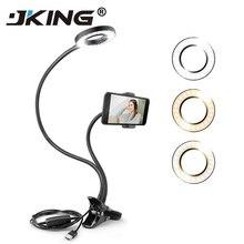 JKING 2-в-1 держатель сотового телефона со светодиодный Кольцевая вспышка для селфи для трансляция Телефон Клип держатель Регулируемая Настольная лампа макияж свет