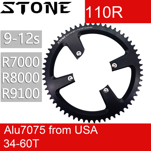 Stone 110 BCD Round Chainring for Shimano R7000 r8000 r9100 34 36 38 42t 48t 50t 54t 56t 58t 60T tooth Road Bike 12s 110bcd