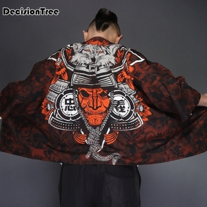 Cárdigan tipo kimono japonés para hombre, cárdigan tipo kimono largo con estampado de ondas para hombre, cárdigan tipo kimono negro para hombre, abrigo para hombre, 2020