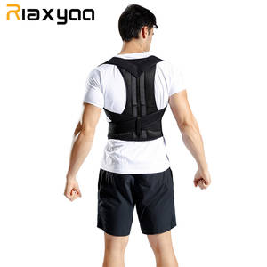 Brace Support Belt Adjustable Posture Corrector Clavicle Lumbar Lumbar Brace Shoulder Back Support Straight Corrector