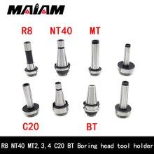 1 шт. BT30 BT40 NT30 NT40 R8 MT2 MT3 MT4 MT5 C20 F1 сверлящий инструмент держатель грубой диаметра высокая точность держатель инструмента 0,005 мм 50 мм/75/100 мм