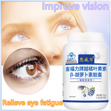 Improve Vision Supplement Capsule Lutein Blueberry Protect Eyesight Prevent Myopia Carotene Relieve Eye Pressure Fatigue Dry