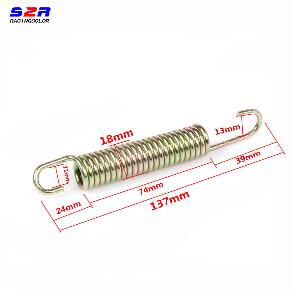 OD 13mm Length 110mm Universal Motorcycle Stand Spring