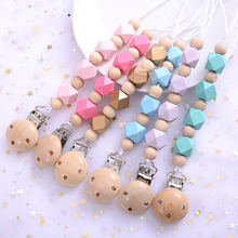 New 5 Colors Pacifier Clip Baby Safe Teething Beads Holder Baby Shower Gifts Teething Toy Pendent For Pacifier