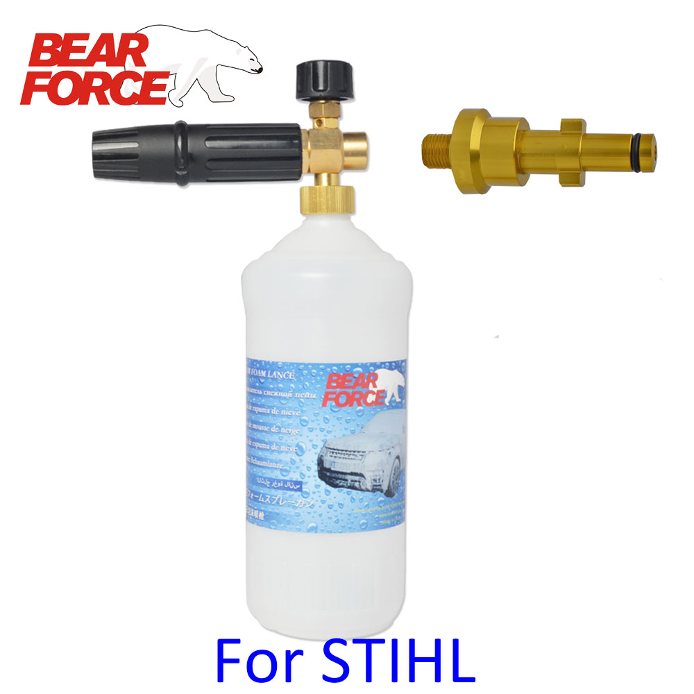 Foam Generator Snow Foam Nozzle Sprayer Foam Cannon For STIHLE Tornado RE98 RE108 RE118 RE128 RE143 RE163 High Pressure Washer