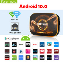 Smart TV BOX Android 10 4k Video RK3318 supporto Bluetooth 4.0 wifi 5G USB 3.0 TF card Google giocare YouTube Smart TV Box(China)