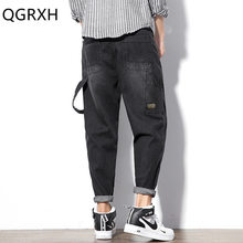 2019 Fashion Harajuku Black Jeans High Quality Men Vintage Streetwear Sweatpants Japanese Casual Hip Hop Streetwear 5XL Pants(China)