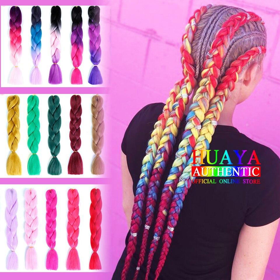 HUAYA Crochet Braids Soft Hair Extension 100g/Pack 24