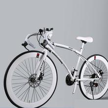 24 velocidade bicicleta de estrada 26 Polegada para estudantes adultos