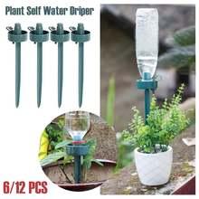 6 шт автоматическое устройство орошения сада для полива и Наборы