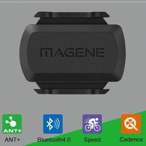 bicycle computer Cycling Cadence Sensor ANT+ Sensor Bike speedometer Speed Cadence Sensor Bluetooth compatible garmin bryton(China)