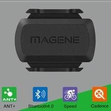 bicycle computer Cycling Cadence Sensor ANT+ Sensor Bike speedometer Speed Cadence Sensor Bluetooth compatible garmin bryton