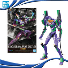 Original BANDAI 1:100 Gundam HG LMHG EVA-01 conjunto Anime Evangelion montado modelo de Robot niños figuras de acción de juguete regalo de Halloween