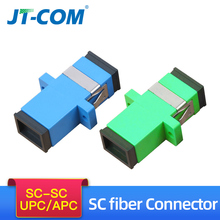 Free Shipping!200Pcs SC Fiber Optic Connector Adapter SC / UPC SM Flange Singlemode Simplex SC-SC APC Coupler Wholesale to шнур оптический соединительный sc sc apc sm 9 125 simplex 3 м
