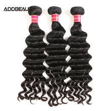 Natural Wave Unproccessed Raw Virgin Hair Weave Bundles Brazilian Human Remy Hair Weft for Women Double Drawn Natural Color