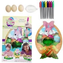 Juego de decoración de huevo de bricolaje para niños, máquina de huevo giratorio pintado, con accesorios, juguete educativo