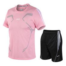 Детский комплект из рубашки и шортов для бега мужской тренировочный