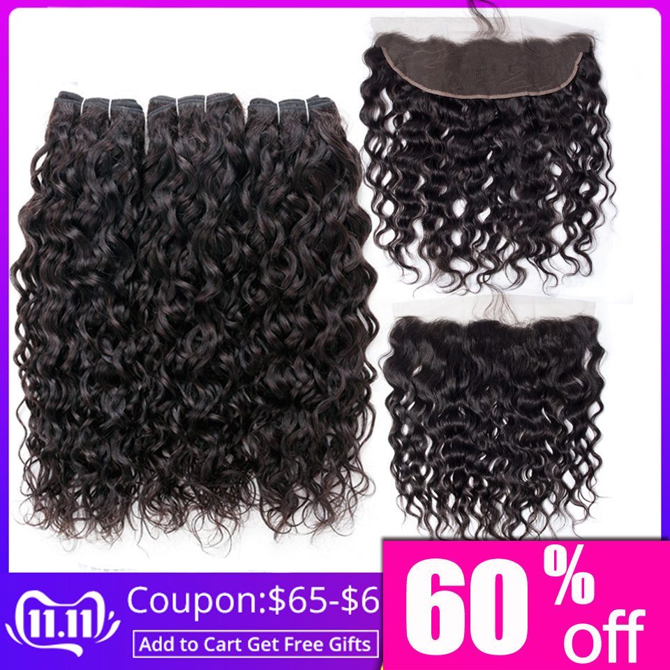 Water Wave Bundles With Frontal Human Hair Bundles With Frontal Non-remy Brazilian Hair Weave Bundles With Lace Frontal Closure
