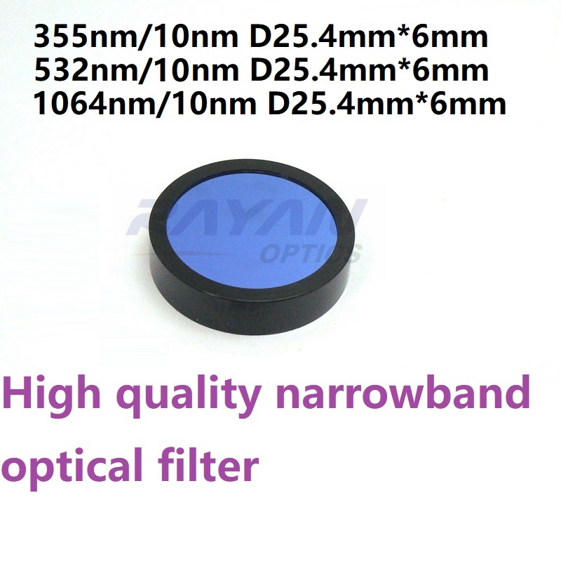 Narrowband Filter Bandpass Interference Filter Center Wavelength 355nm\10nmD25.4*6mm Manufacturer Provides