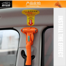 Emergency Hammer for Vehicle Safety Breaking Windows Supplies