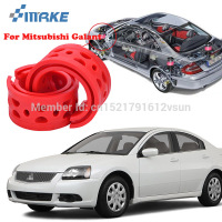 smRKE For Mitsubishi Galant High-quality Front /Rear Car Auto Shock Absorber Spring Bumper Power Cushion Buffer