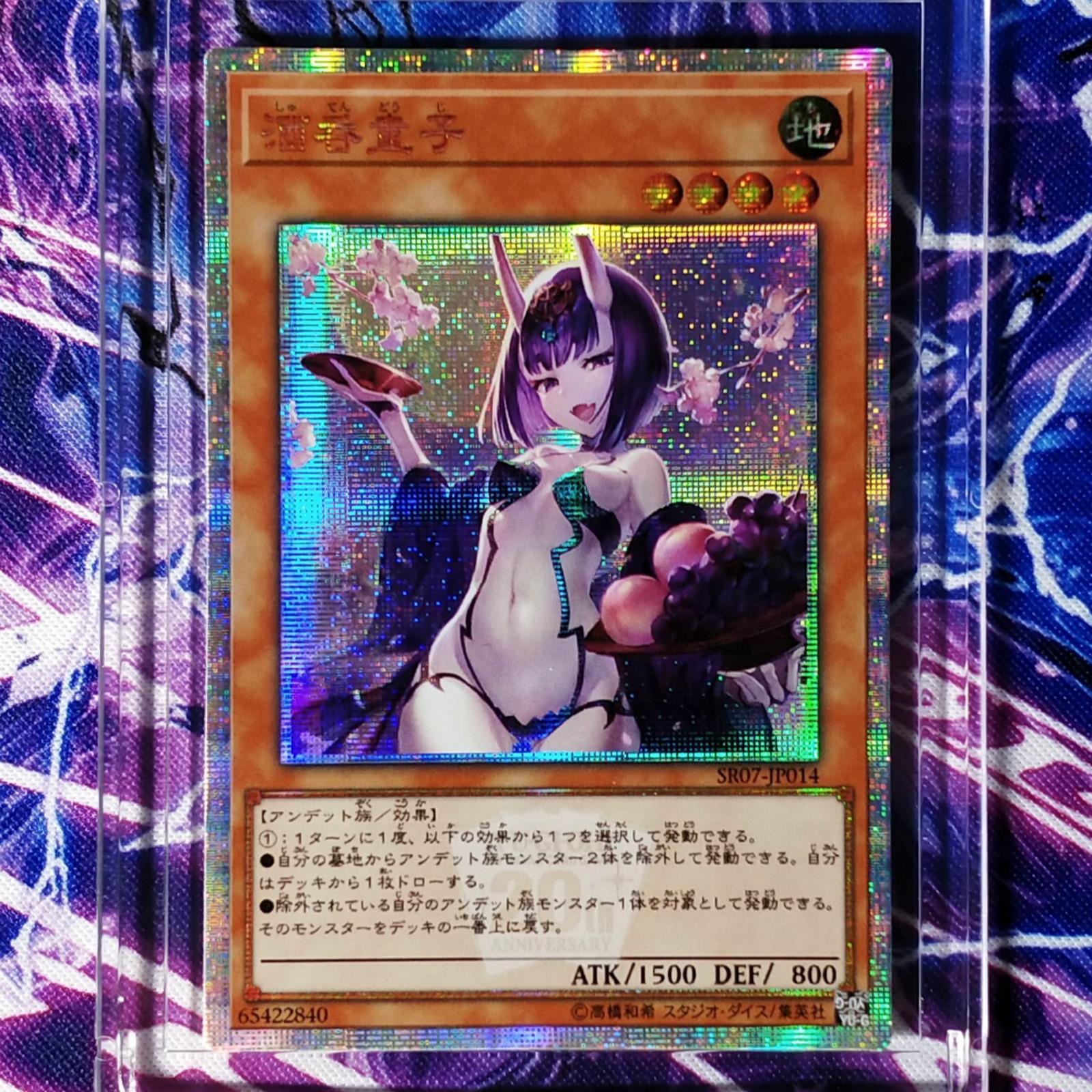 Yu Gi Oh DIY Shutendoji Colorful Toys Hobbies Hobby Collectibles Game Collection Anime Cards