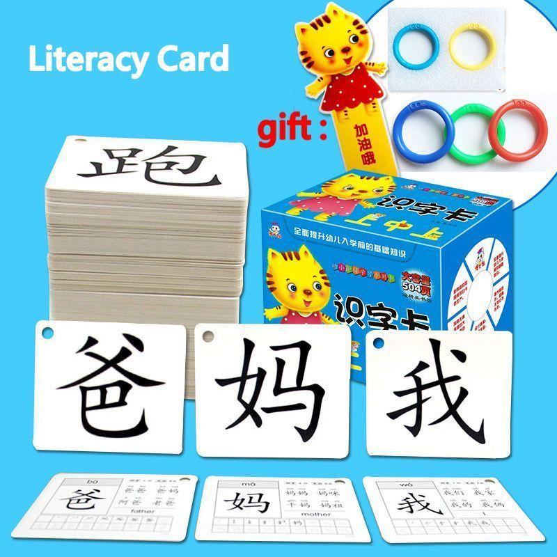 Развивающие китайские иероглифы HanZi карты двухсторонние китайские книги карты раннее образование для детей от 3 до 7 лет