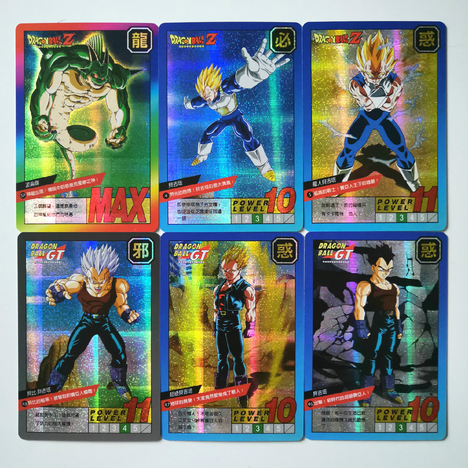 54pcs/set Super Dragon Ball Z JIA Fighting Heroes Battle Card Ultra Instinct Goku Vegeta Game Collection Cards