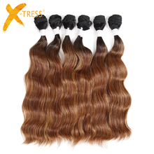 Natural Wave Synthetic Hair Weave 6 Bundles 14 20inch X TRESS Long Soft Ombre Brown Color Hair Weft Extensions For Full Head