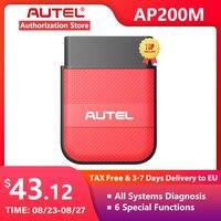 أداة تشخيص سيارة Autel AP200M OBD OBD2 أداة تشخيص OBDII PK Thinkdiag Easydiag 3.0 MD802 AP200 obd 2 تشخيص