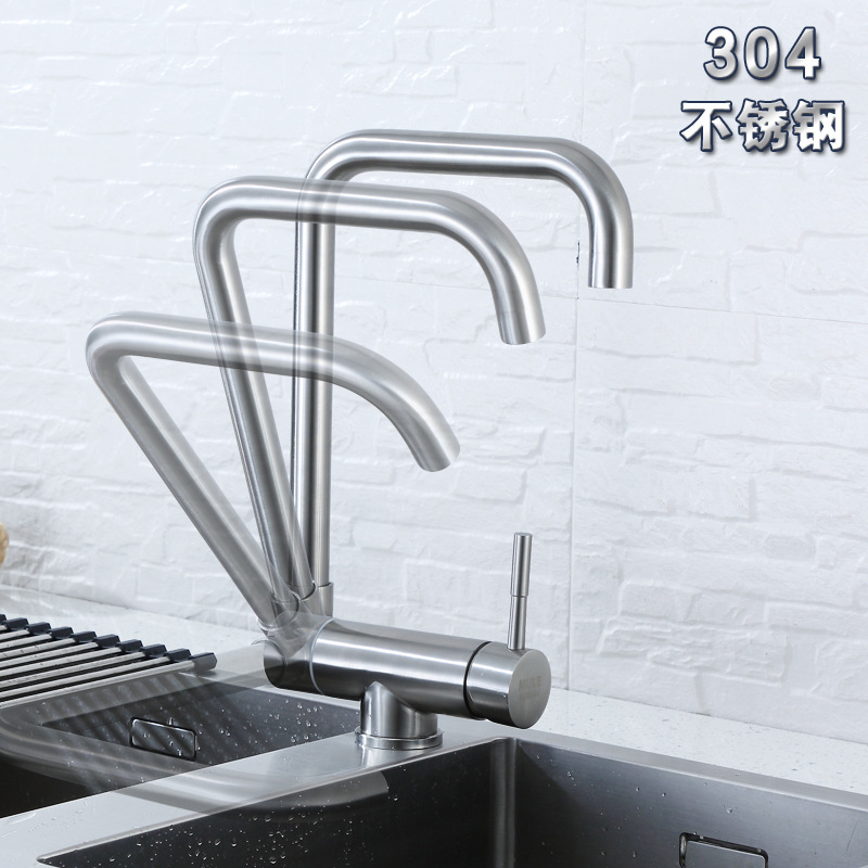 In Window Tap 304 Stainless Steel Kitchen Hot And Cold Faucet Folding Rotating Single Bore Anti-File Sink Kitchen Sink