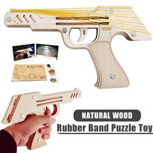 Hot Jiu Lianfa Rubber Band Gun Mainan 3D Puzzle Kayu Mekanik Model Kit DIY Konstruksi Mesin Karet Band Pistol Mainan(China)