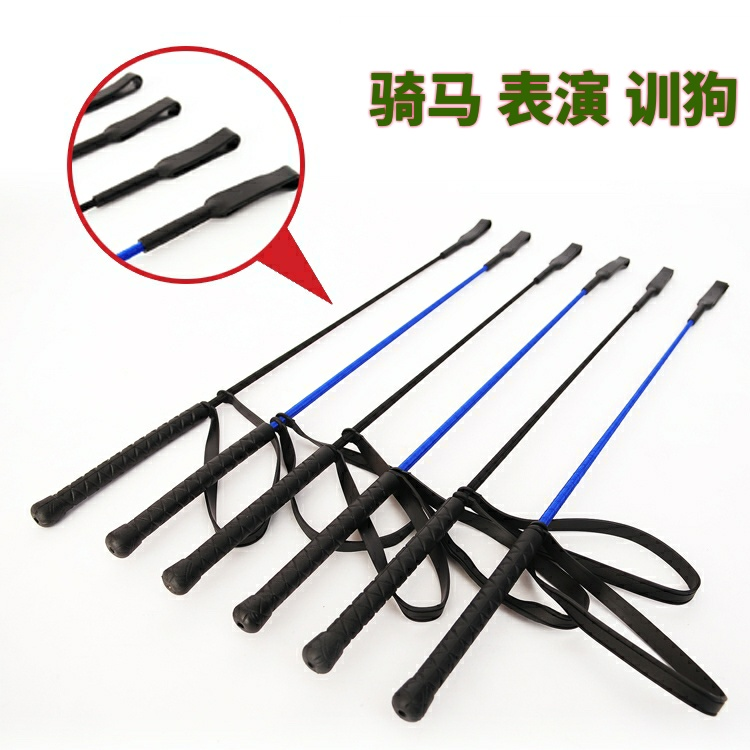 Horse Riding Equipment, Horse Riding Whip, Novice Horse Whip, Drama Props, Horse Whip, Cattle Whip, Horsemanship, Horse Whip