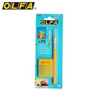 Cortador japonés OLFA grabado en papel modelo cuchillo de utilidad de grabado Xiaohuang 10B AK-1 de tallo de maíz con 25 cuchillas