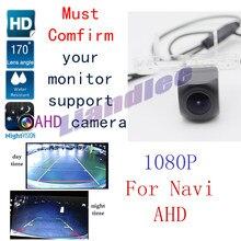 Câmera traseira do carro para mercedes benz clk500 clk55 63 amg grande ccd night view backup reversa ahd visão 1080 720 rca waterpoof cam