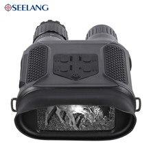 Бинокль ночного видения, охотничий цифровой инфракрасный с большим смотровым экраном, может снимать день или ночь, фото/видео с ИК 400 м/футов