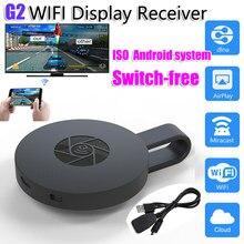 2021 mais novo tv vara g2/l7 tv dongle receptor apoio miracast hdtv display dongle tv vara para ios android interruptor-livre