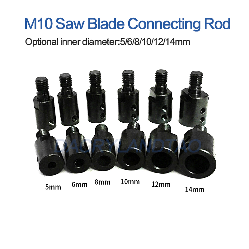 M10 Saw Blade Connecting Rod Shaft Angle Grinder Accessories Table Saw Grinder Shaft Coupling 5mm/6mm/8mm/10mm/12mm /14mm