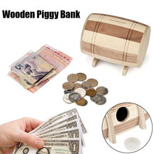 Wooden Piggy Bank Safe Money Box Savings Wine Barrel Wood Carving Handmade(China)