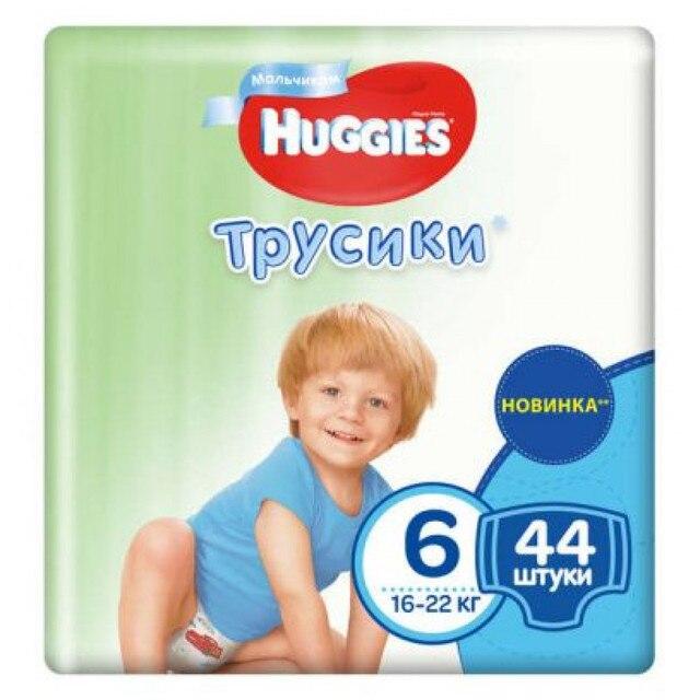 Трусики для мальчиков Huggies 6 (16-22 кг), 44 шт