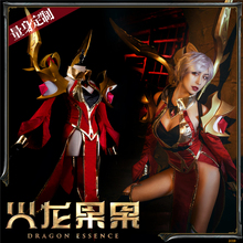 Costume Made Game LOL Conqueror Karma Uniform Cosplay Costume Anime the Enlightened One New Dress Free Shipping H