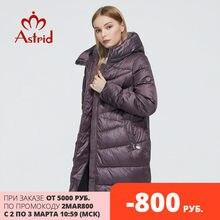 アストリッド2020新冬の女性の暖かいパーカーファッションのジャケットフード付きバイオダウン女性服ブランド新デザイン9215