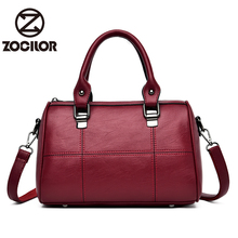 High Quality Soft Leather Shoulder Bag For Women Capacity