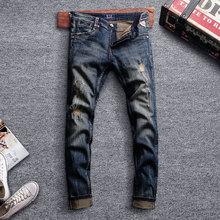 Italian Style Fashion Men Jeans High Quality Retro Black Blue Color Slim Fit Ripped Streetwear Vintage Designer