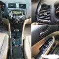 Для HONDA Accord 2002-2007 внутренняя Центральная панель управления дверная ручка 3D/5D наклейки из углеродного волокна наклейки для автомобиля Стайли...