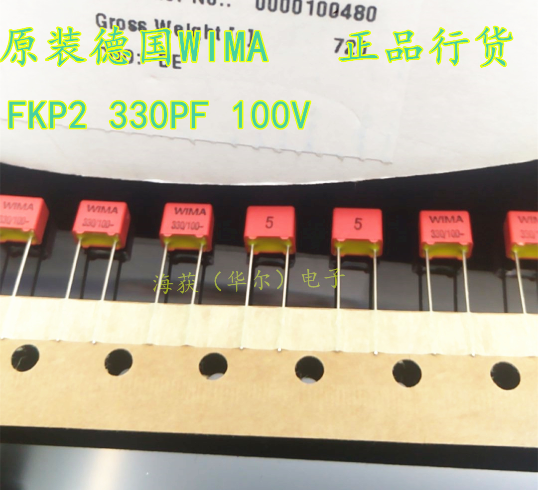 10PCS NEW Germany WIMA FKP2 100V 0.00033UF 100V331 330PF P5MM Audio Film Capacitor Fkp 2 Series 330pF/100V 331/n33 331/100v